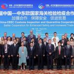 III Dialog Chiny-EŚW<br> dot. Współpracy<br> w Dziedzinie Inspekcji<br> i Kwarantanny